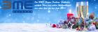 2016 12 08 Weihnachtsgruss
